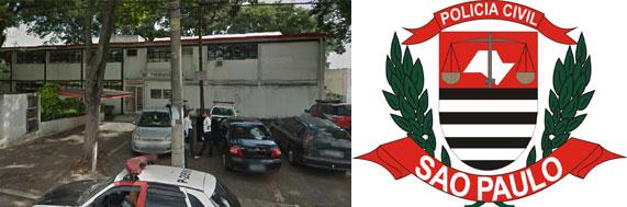 32° DP - Distrito Policial de Itaquera