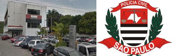 53° DP - Distrito Policial de Parque do Carmo